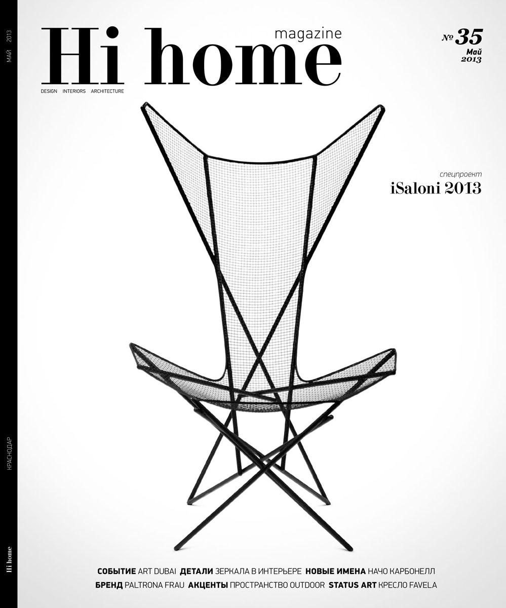 HI HOME RUSSIA 05-2013