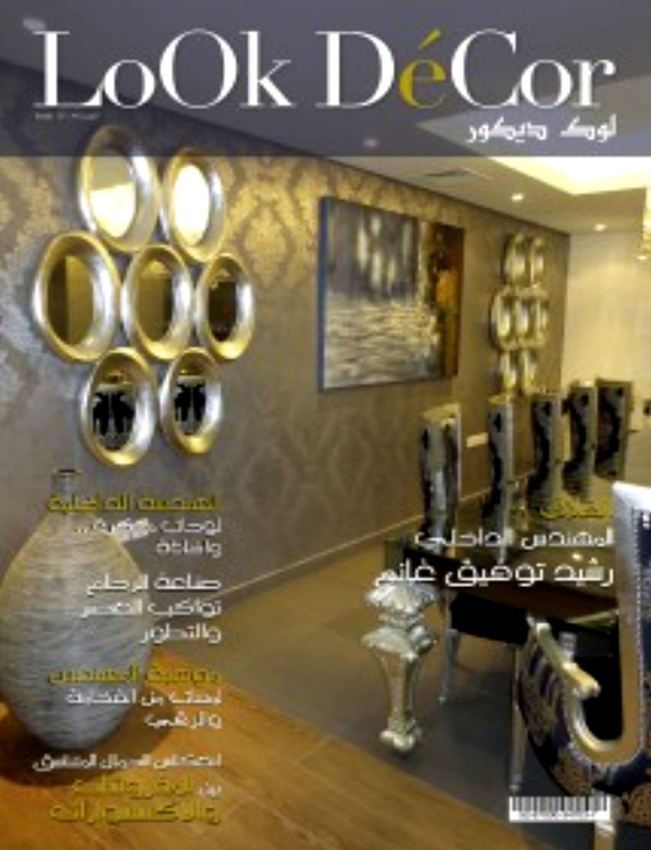 LOOK DECOR LEBANON 03-2013